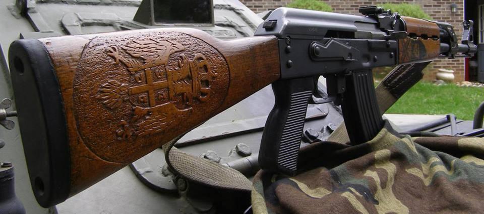 custom engraved AK