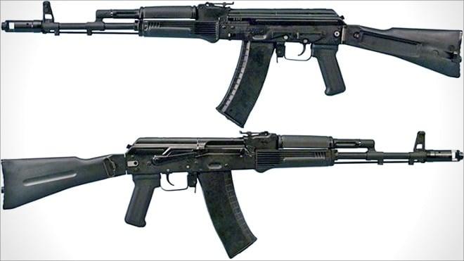 Arsenal SLR-104FR 5.45x39.5 Rifle