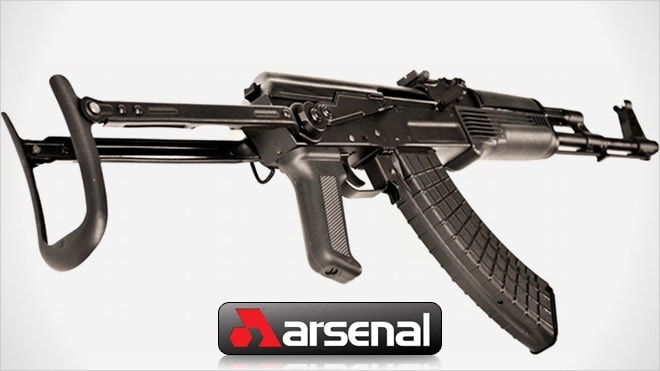 Arsenal announcing the return of the SAM7UF underfolding AK