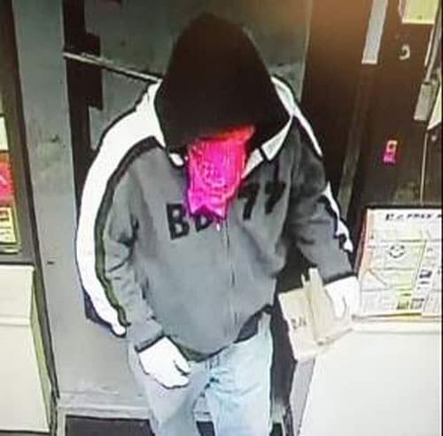 Anyone with information about the attempted robbery or the suspect is asked to contact the Rutland Police Department at (802)773-1816.