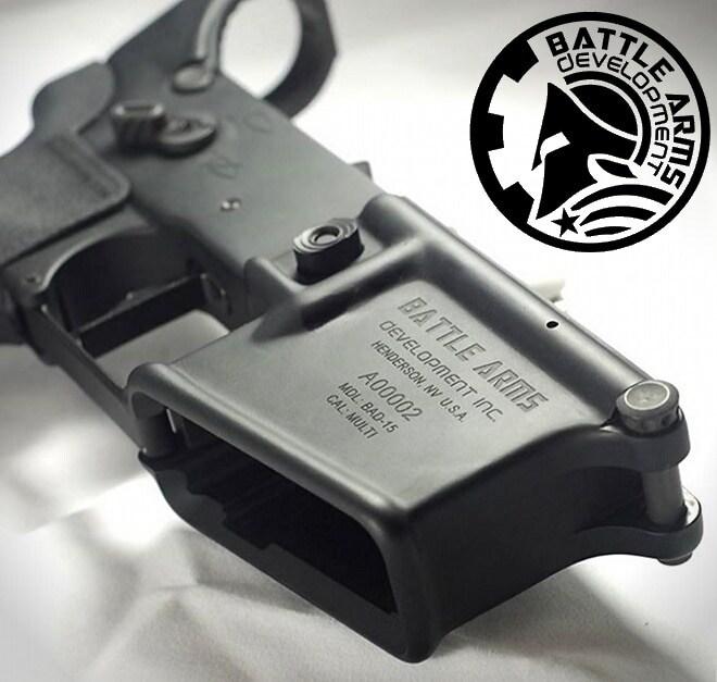 battle arms development ar-15 lower receiver (2)