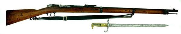 M71/84 Mause gun