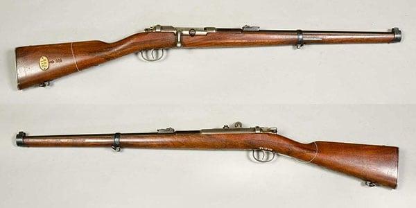 M71 Jaeger rifle