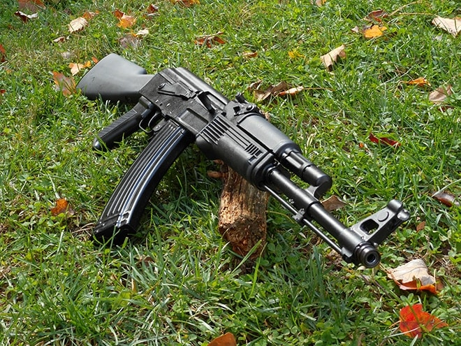 Arsenal SLR 101S rifle