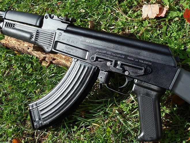 Arsenal's SLR-101S rifle is at the top of the AK mountain - Guns com