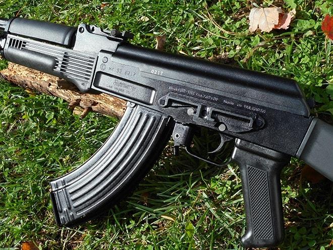 Arsenal-SLR-101S-rifle-receiver