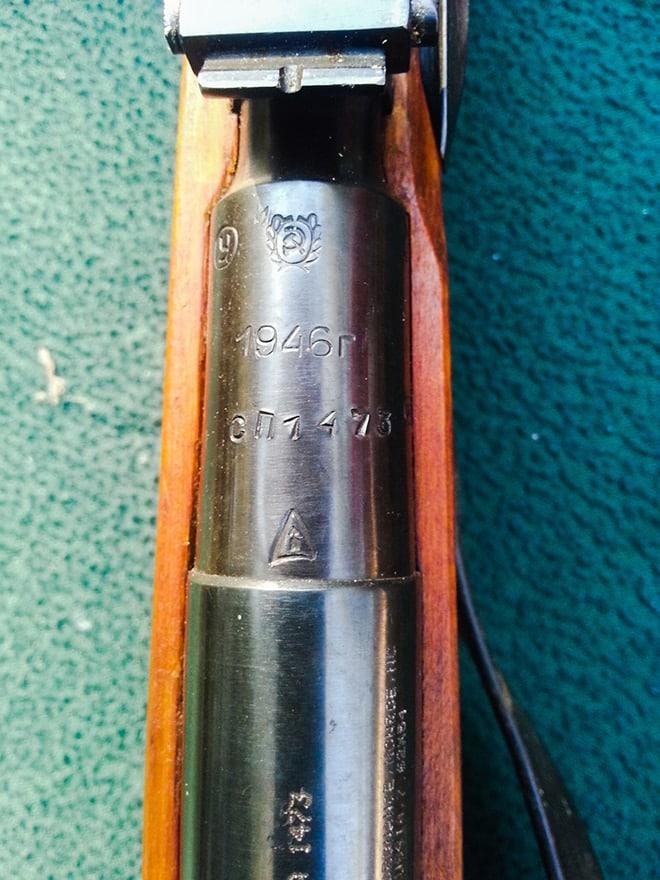 MN_M44_arsenal_marks