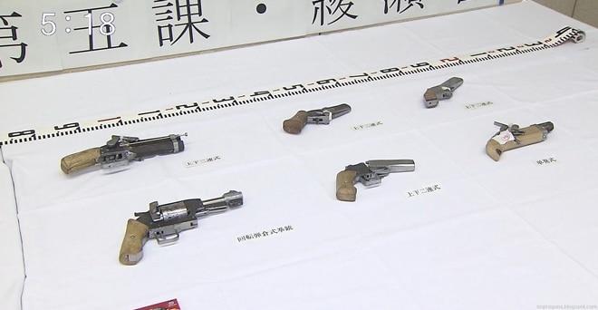 homemade Japanese guns