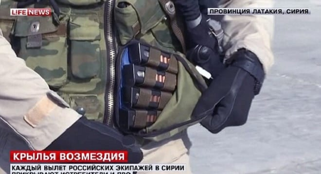 Russian pilots now packing heat over Syrian airspace, just in case (3)