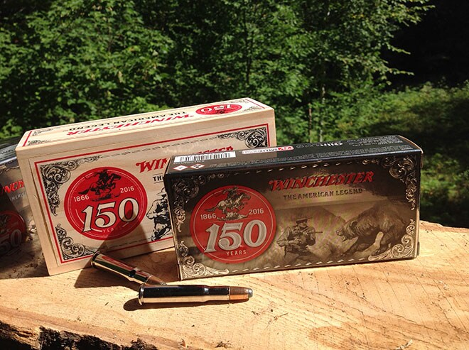 win_150th_30-30_ammo_and_outer_wood_box