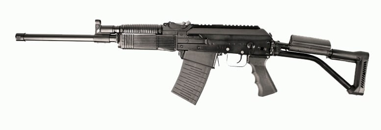 With only 400 left in stock, consumers wishing to add a Vepr 12 model shotgun to their arsenal should act fast. (Photo: K-Var)