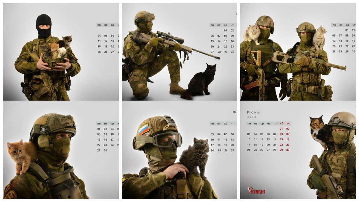 In Russia, calendars with operators and cats are a thing (PHOTOS)