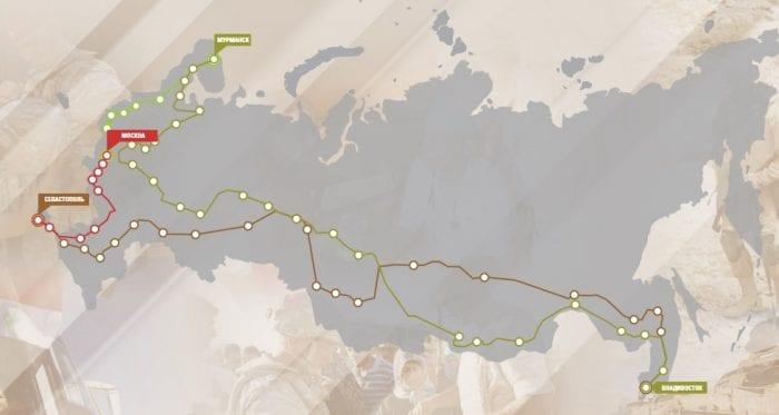 Russian Syria train tour dates