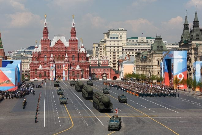 Russian hardware Victory parade 2019
