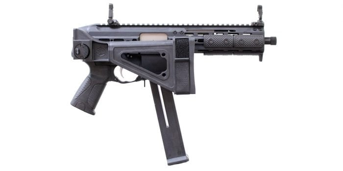 LWRCI Delivers New SMG-45 Braced Pistol to Market :: Guns com