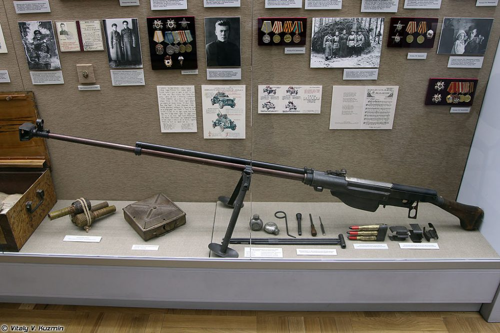 PTRS_rifle_at_Great_Patriotic_War_museum_in_Smolensk Vitaly V. Kuzmin