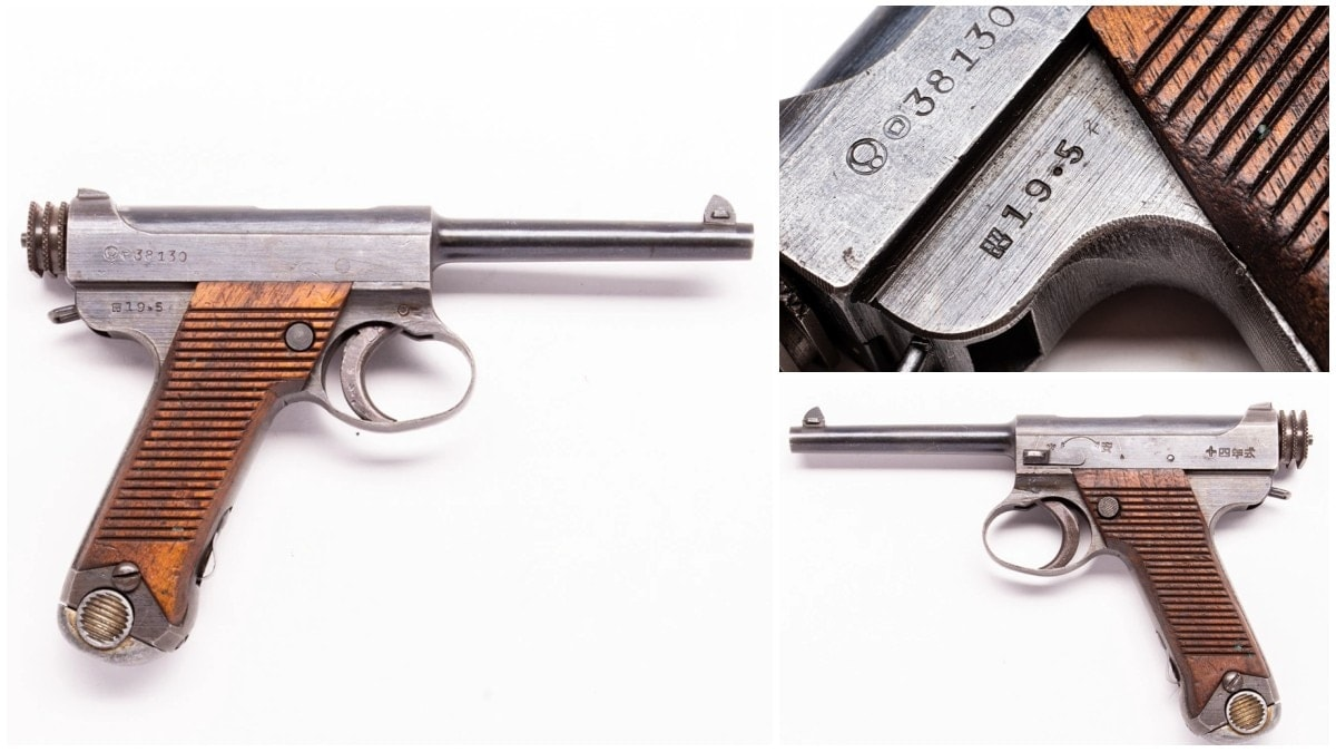 Nagoya (Toriimatsu) Second Series pistol made Type 14 has a 19.5 Showa