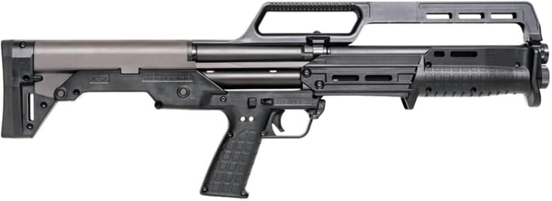 affordable dependable home defense shotguns Kel-Tec KS7 12-gauge