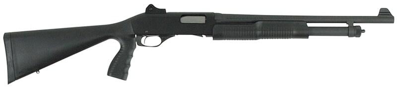 affordable dependable home defense shotguns Stevens 320 12-gauge