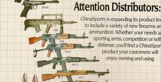A 1989 China Sports ad showing the Type 84 family, one of the first .223/5.56 AKs imported into the U.S. from overseas.